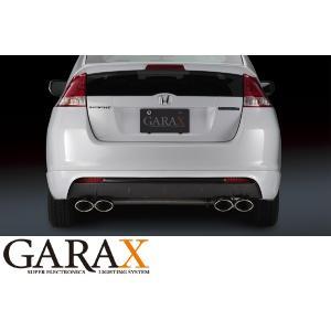 GARAX ギャラクスLEDリフレクター/レッド【ZE2インサイト】|tokyocar