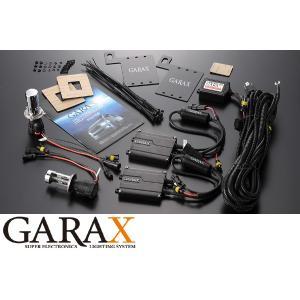 GARAX ギャラクス【200系ハイエース 3型】ヘッドライト用次世代型コンバージョンキット3G|tokyocar