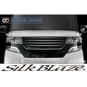 SilkBlaze シルクブレイズ Lynx エアロ 【N BOXカスタム】 カラーフロントグリル (塗装済み)|tokyocar