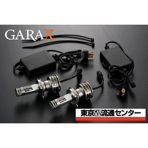 GARAX ギャラクス LEDコンバージョンキット コブラ [6000K(ケルビン) / H4(Hi/Lo)]|tokyocar