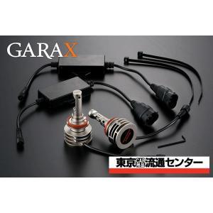 GARAX ギャラクス LEDコンバージョンキット コブラ [6000K(ケルビン) / H8/H9/H11/H16]|tokyocar