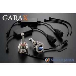 GARAX ギャラクス LEDコンバージョンキット【COVRA】[6000K(ケルビン)/HIR2]|tokyocar