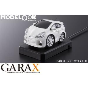 GARAX ギャラクス モデルック【トヨタ アクア】 040 スーパーホワイトII tokyocar