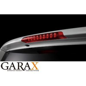GARAX ギャラクスLEDクリスタルハイマウントストップランプ/レッド【L175S/185Sムーヴカスタム】|tokyocar