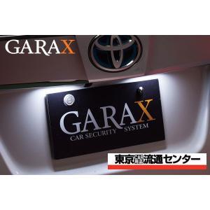 GARAX ギャラクス 50系プリウス ハイパワーLEDライセンスバルブユニット tokyocar