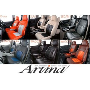 【T2110】 Artina アルティナ【200系ハイエース 3型後期】 6人乗り[DX/DX-GLパッケージ]ロイヤルカスタムシートカバー(1台分) ダイヤキルト|tokyocar