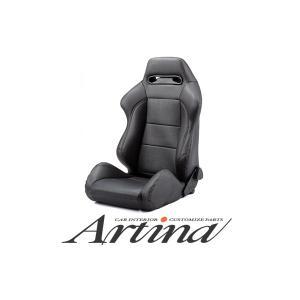 Artina アルティナレカロ シートカバー SR-II専用モデル|tokyocar