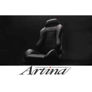 Artina アルティナレカロ シートカバー SR-III専用モデル(限定レッドステッチVer.)|tokyocar
