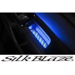 SilkBlaze シルクブレイズLEDブラックホールイルミネーションドアポケット [ブルー]【70系ノア/ヴォクシー】 tokyocar