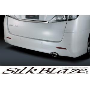 SilkBlaze シルクブレイズマフラーカッター ユーロタイプ/シルバー【20系アルファードS/ヴェルファイアZ】[前期/後期]|tokyocar