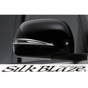 SilkBlaze シルクブレイズ ドアミラーウィンカークロームトリムN-ONE|tokyocar