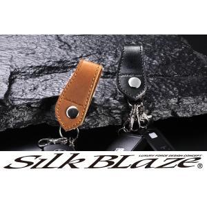 SilkBlaze シルクブレイズラグジュアリーキーホルダー 本革タイプ tokyocar