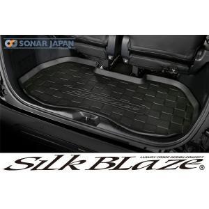 SilkBlaze シルクブレイズ 3Dラゲージトレイ【30系アルファード/30系ヴェルファイア】|tokyocar