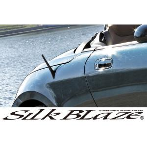 SilkBlaze シルクブレイズヘリカルショートアンテナ/ブラック tokyocar