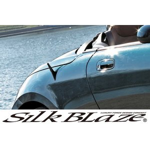 SilkBlaze シルクブレイズヘリカルスーパーショートアンテナ tokyocar
