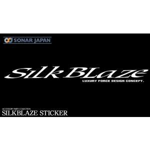 SilkBlaze シルクブレイズ ステッカー 特大Bサイズ 600mm×65mm [ホワイト/ブラック] tokyocar