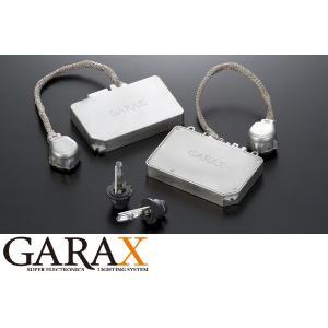 GARAX ギャラクス【トヨタ汎用 D2型】HIDチューニングバラストキット