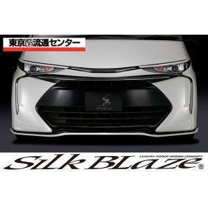SilkBlaze シルクブレイズ エアロ 【50系エスティマ 4型】 アイライン 【単色塗装】|tokyocar