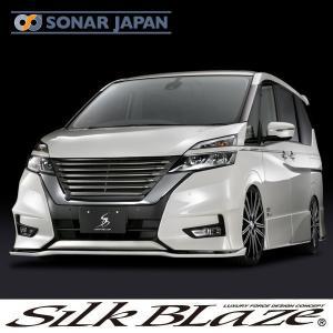 SilkBlaze シルクブレイズ エアロ C27セレナ ハイウェイスター フロントリップスポイラー Type-S(未塗装) [代引き不可商品]|tokyocar