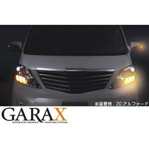 GARAX ギャラクスウィンカーポジションキットダブルクワッド[WKQ-AL2]【20系アルファード/ヴェルファイア】[前期/後期] tokyocar