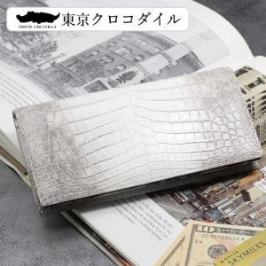 ヒマラヤ クロコダイル 財布 長財布 メンズ 日本製   束入れ クロコダイルヒマラヤニロティカス無双長財布|tokyocrocodile