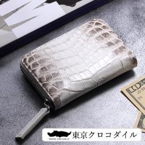 ヒマラヤ クロコダイル 財布 ミニ財布 マルチケース メンズ 日本製   名門工房製   クロコダイルヒマラヤマルチケース|tokyocrocodile