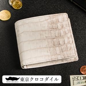 クロコダイル ヒマラヤ 折財布 財布 メンズ 小銭入れあり 日本製 クロコダイルヒマラヤ無双折財布小銭入れ有り|tokyocrocodile