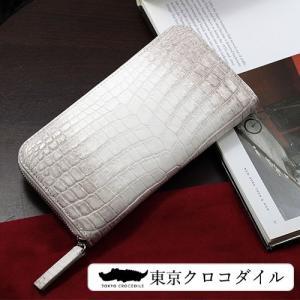 ヒマラヤ クロコダイル 財布 長財布 メンズ 日本製   プレゼント クロコダイルヒマラヤニロティカスラウンド長財布|tokyocrocodile