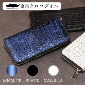 663bab8a3323 クロコダイル 財布 長財布 メンズ 日本製 ポロサス 大容量 スモールクロコダイルラウンド長財布コルテ