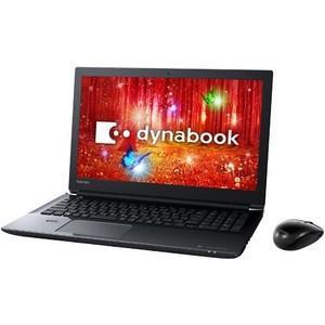 *東芝 dynabook T45 T45/CB PT45CBP-SJA2 [プレシャスブラック]正規版Office搭載|tokyodenki