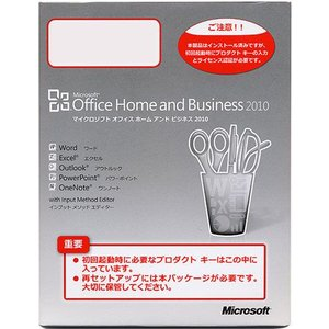 (新品・未開封) Microsoft Office Home and Business 2010 日本語 OEM版|tokyodenki