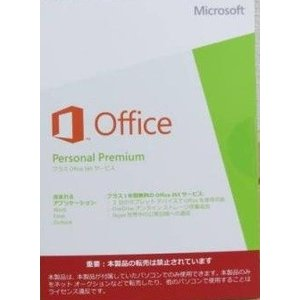 Microsoft Office Personal Premium プラス Office 365 OEM版 新品未開封 +PCパーツ