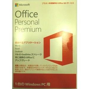 Microsoft Office Person...の関連商品2