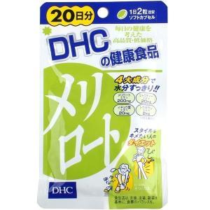 DHC メリロート 20日分 40粒|tokyodogs