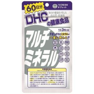 DHC マルチミネラル 60日分 180粒|tokyodogs