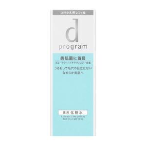 資生堂 d プログラム バランスケア ローション MB (レフィル) 125ml|tokyodogs