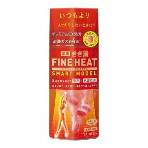 バスクリン きき湯 ファインヒート スマートモデル ホットシトラスの香り ボトル 400g