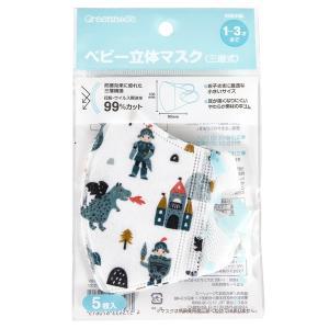 GREENNOSE 使い捨て ベビー 立体 マスク (三層式) 王子とドラゴン柄 5枚入り ベビー用(1〜3歳)|tokyodogs
