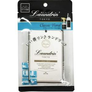 ネイチャーラボ Laundrin ランドリン ペーパーフレグランス クラシックフローラルの香り 1枚入|tokyodogs