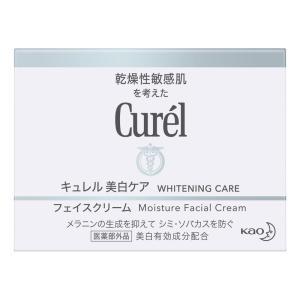 花王 Curel キュレル 美白クリーム 40g...