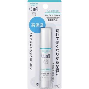 花王 Curel キュレル リップケアクリーム 4.2g[cp]