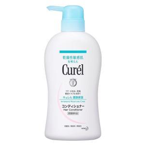 花王 Curel キュレル コンディショナー ...の関連商品3