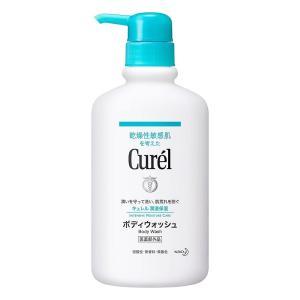 肌の必須成分「セラミド」を守りながら、肌荒れの原因ともなる汗や汚れをすっきり洗い流します。(マイルド...