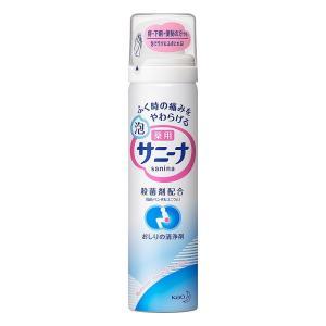 花王 薬用 泡サニーナ 70g tokyodogs