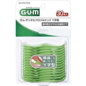 サンスター ガム GUM デンタルフロス&ピック Y字型 30本入 tokyodogs