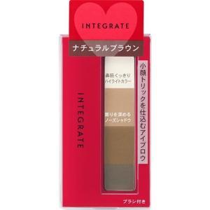 資生堂 インテグレート ビューティートリックアイブロー BR631 2.5g