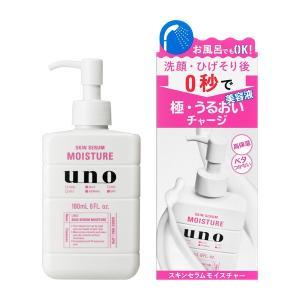 UNO ウーノ スキンセラムモイスチャー 180mL|tokyodogs