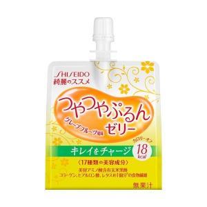 資生堂 綺麗のススメ つやつやぷるんゼリー (グレープフルーツ風味) 150g|tokyodogs