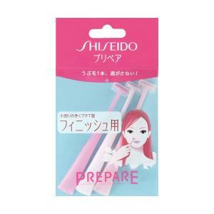 プリペア フィニッシュ用(プチT) 3本入|tokyodogs