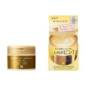 資生堂 アクアレーベル オールインワン スペシャルジェルクリームA(オイルイン) 90g|tokyodogs